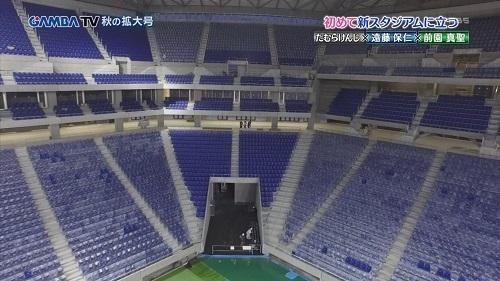 万博新スタガンバTV08.jpg