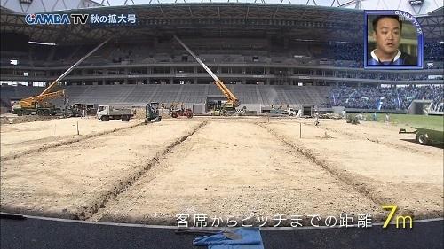 万博新スタガンバTV10.jpg