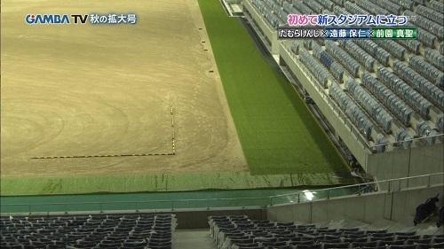 万博新スタガンバTV12.jpg