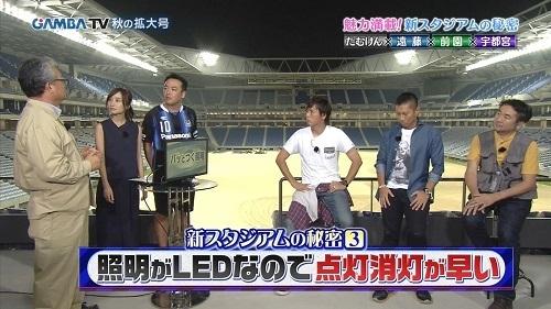 万博新スタガンバTV15.jpg