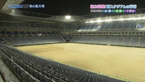 万博新スタガンバTV18.jpg