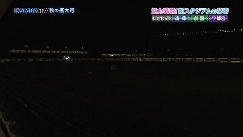 万博新スタガンバTV19.jpg