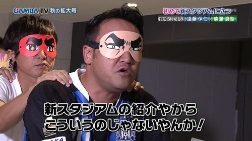 万博新スタガンバTV23.jpg