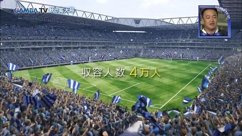 万博新スタガンバTV26.jpg