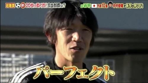 中村俊輔2021炎の体育会Tv04.jpg