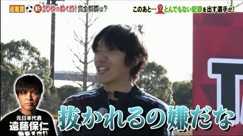 中村俊輔2021炎の体育会Tv08.jpg