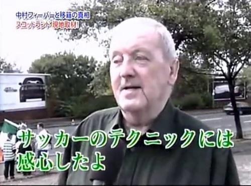 中村俊輔セルティック加入03.jpg