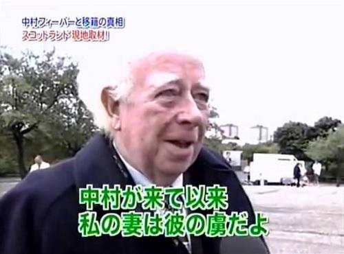 中村俊輔セルティック加入05.jpg