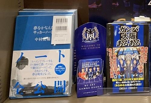 中村俊輔ノート.jpg