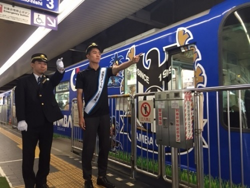 中村敬斗大阪モノレール1日駅長.jpg