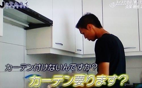 久保裕也カーテン.jpg