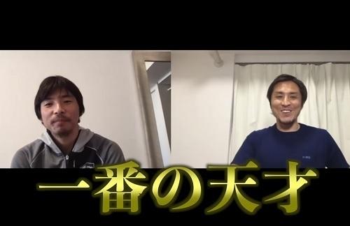乾と那須動画.jpg