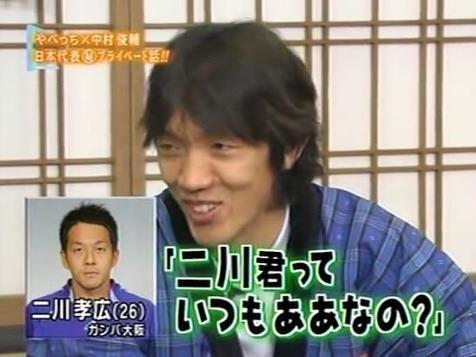 二川君っていつもああなの?.jpg