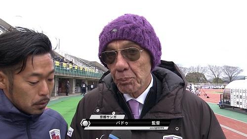 京都場バドゥ監督.jpg