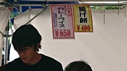 俊輔飲食店ブースカレー.jpg