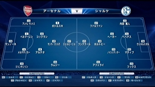 内田2012CL第3節フォメ.jpg