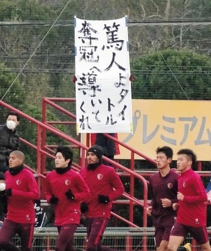 内田鹿島始動05.jpg
