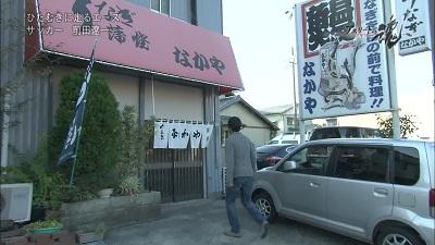 前田アスリートの魂2012うなぎ04.jpg