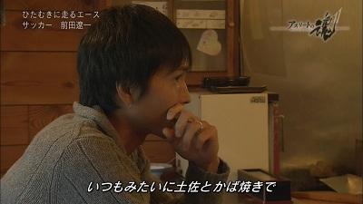 前田アスリートの魂2012うなぎ05.jpg