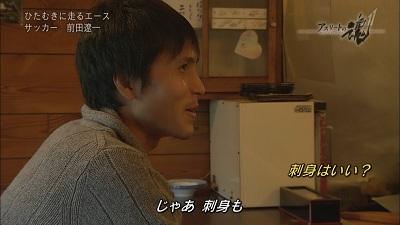 前田アスリートの魂2012うなぎ06.jpg