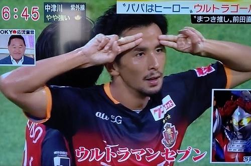 前田直輝ウルトラマンセブン.jpg