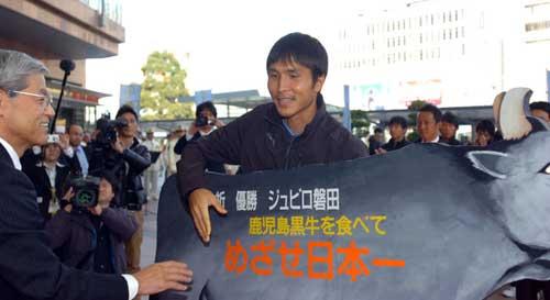 前田遼一2013黒毛和牛.jpg