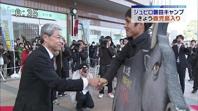 前田遼一2013黒毛和牛02.jpg