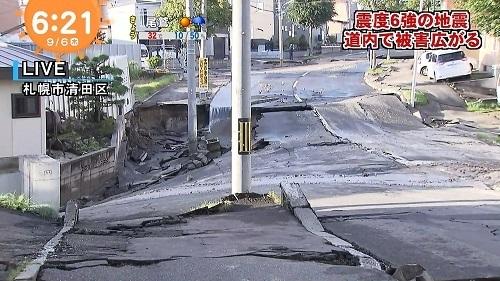 北海道地震液状化02.jpg