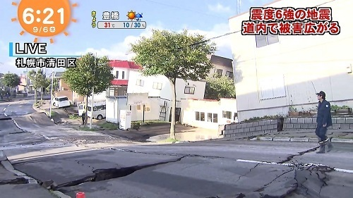 北海道地震液状化03.jpg