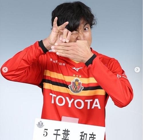 千葉2019写真撮影名古屋01.jpg