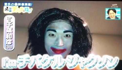千葉マイケルジャクソンコスプレ.jpg