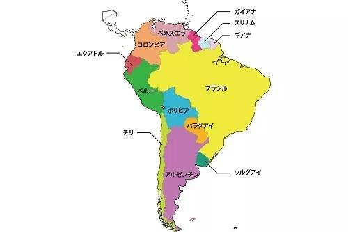 南米地図.jpg