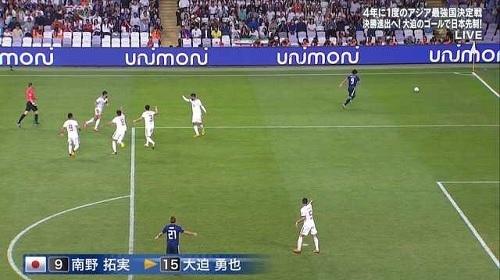 南野2019アジア杯イラン戦.jpg