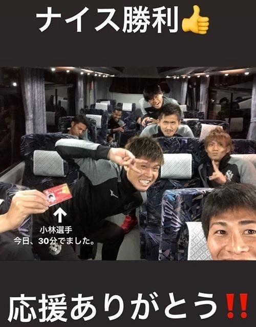 名古屋ルヴァン杯バス.jpg