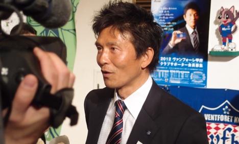 城副監督2012インタビュ.jpg