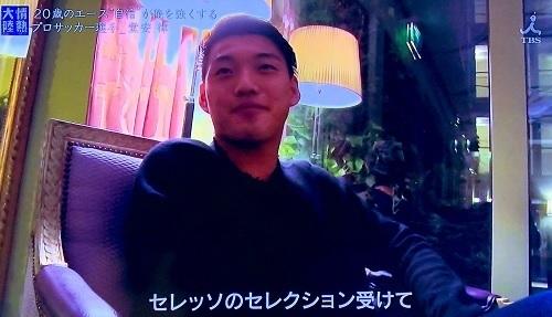 堂安情熱大陸C大阪セレクション01.jpg