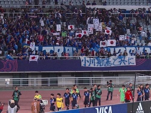 小川2017U20W杯イタリア戦観戦04.jpg