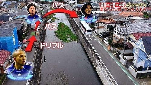 小野遠藤中澤ウルトラマンダッシュ.jpg