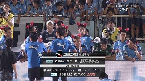 川崎2017第25節試合後被り物04.jpg