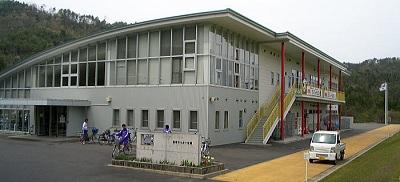 広島基地.jpg