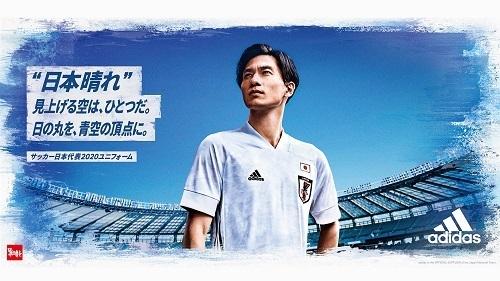 日本代表新アウェイユニ01.jpg