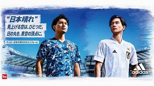 日本代表新アウェイユニ02.jpg
