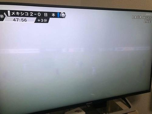日本代表霧.jpg