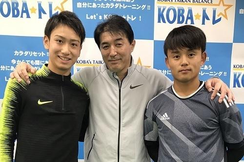 木場トレーナーと久保中井.jpg