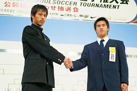 本田と岡崎選手権抽選会.jpg