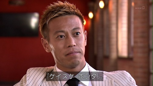 本田プロフェッショナル02.jpg