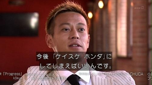 本田プロフェッショナル03.jpg