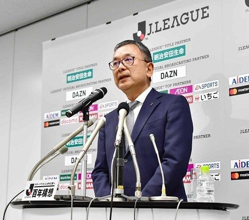 村井チェアマンインタビュー.jpg