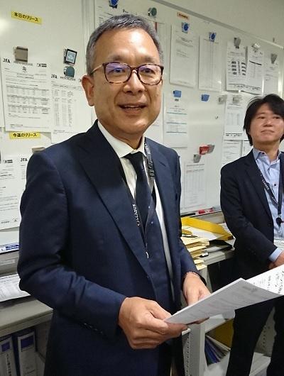 村井チェアマン発表.jpg