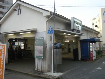 東久留米駅.jpg
